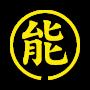 株式会社山口組