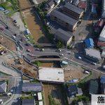 橋りょう整備工事仮橋設置工施工状況