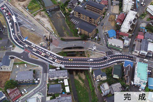 橋りょう整備工事仮橋設置工完成