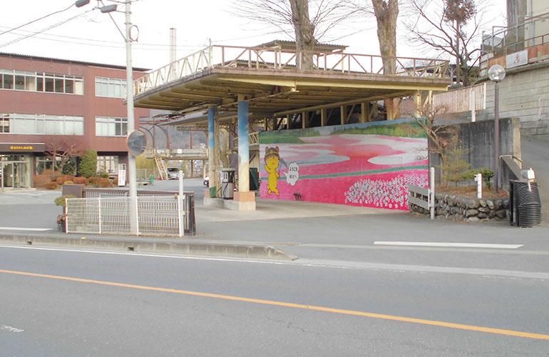 秩父市キャラクターポテくまくん、芝桜の壁画