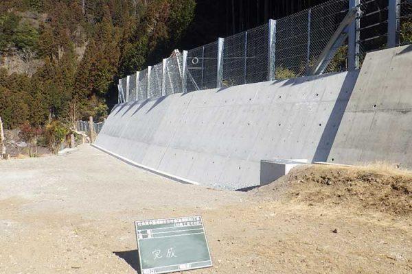 交付金急傾斜地工事川俣工区8完成