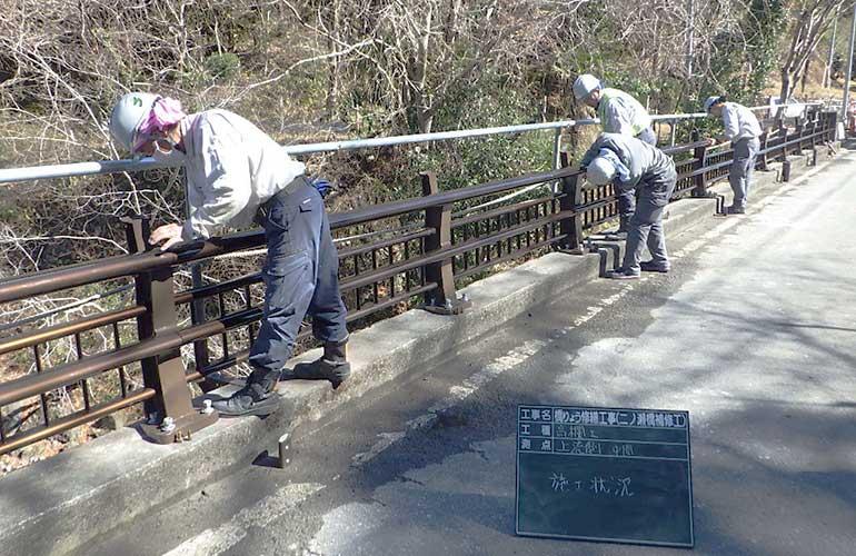 橋りょう修繕工事(二ノ瀬橋補修工)施工状況