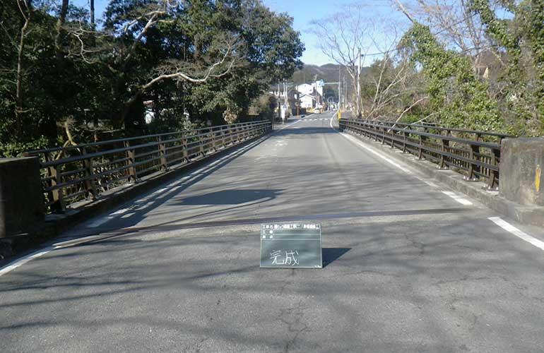 橋りょう修繕工事(二ノ瀬橋補修工)完成